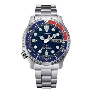 Citizen Orologio Promaster Diver Automatic 200 mt Quadrante Blu Pepsi NY0086-83L 42mm