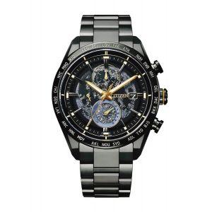 Citizen Man Watch Super Titanium Hakuto-R Limited Edition AT8185-71E